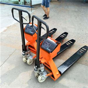塘沽2.5吨雷火竞技app叉车秤