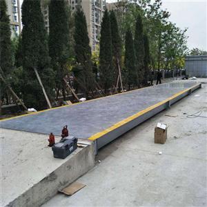 200吨大型雷火电竞app下载生产商