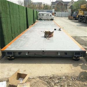 仙桃150吨数字式雷火电竞app下载厂家