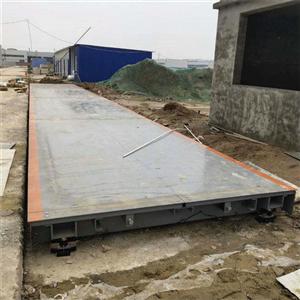 贵港3x15米100吨数字式雷火电竞网站
