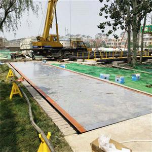 桂林10米长80吨雷火竞技app雷火电竞网站报价