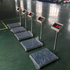 天心区二百千克雷火竞技app台秤