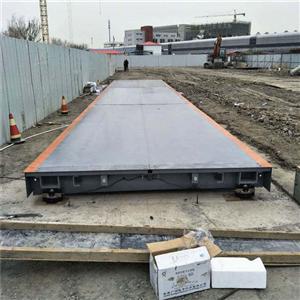 云南3x12米60吨数字式雷火电竞网站