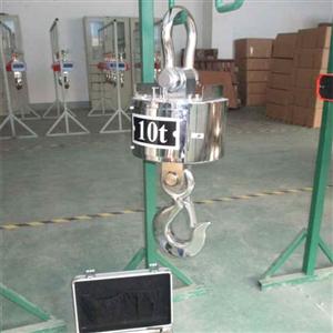柳州OCS系列百鹰10吨打印雷火竞技app吊秤