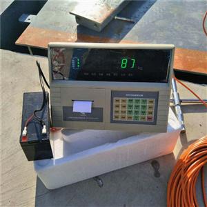 芙蓉区修理雷火电竞app下载,120吨雷火电竞app下载称重仪表报价