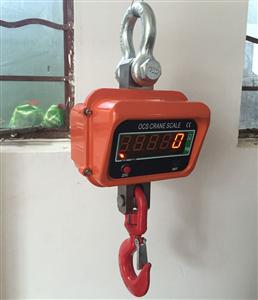 湘潭直视吊秤3吨/5T带遥控雷火竞技app吊秤