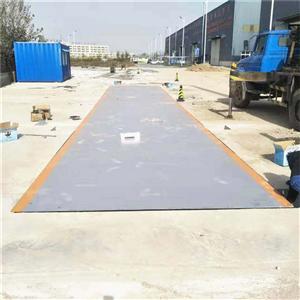 湖南*技术120吨数字雷火电竞网站