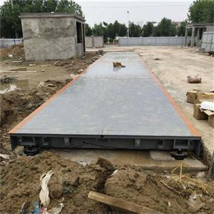 衡阳100吨混凝土结构雷火竞技app雷火电竞网站