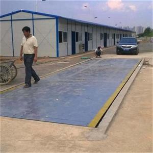 永州50吨*的数字雷火电竞网站维修