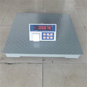 惠州平台雷火竞技app秤打印型3吨报价