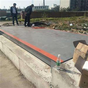 郴州20吨雷火电竞app下载