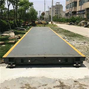 湘潭大型100t雷火电竞app下载维护修理