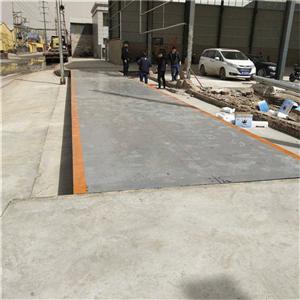 长沙U型钢雷火竞技app雷火电竞app下载秤200吨生产厂家