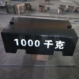 广元1吨标准砝码