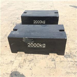 贺州2吨铸造灰铁砝码