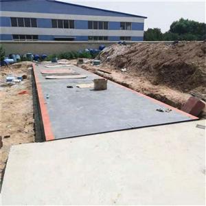 唐山50吨物联网防爆雷火电竞app下载秤