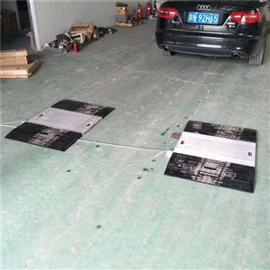 湖北50T便携式移动雷火电竞app下载