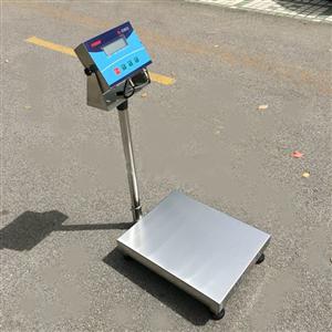 永康100公斤本安型防爆台秤