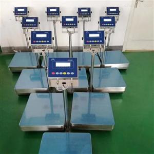 福建省tcs60kg防爆工业台秤