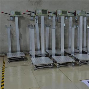 常州120千克液化气灌装雷火竞技app称