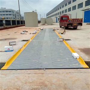 鹤岗3x14米100吨雷火竞技app地中衡