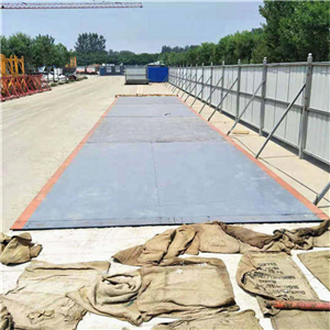 郴州200吨防作弊雷火电竞网站
