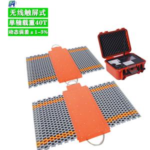 松滋便携式无线称重仪生产厂家