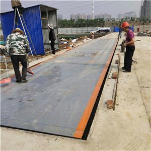 平凉18米雷火电竞app下载80吨大型雷火电竞网站