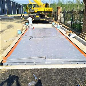 重庆16米100吨三节雷火竞技app雷火电竞app下载秤厂家