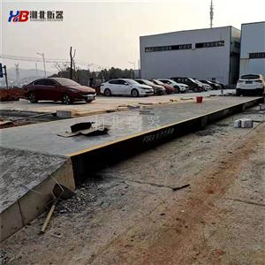 安化县100吨固定式汽车雷火竞技app磅秤厂商